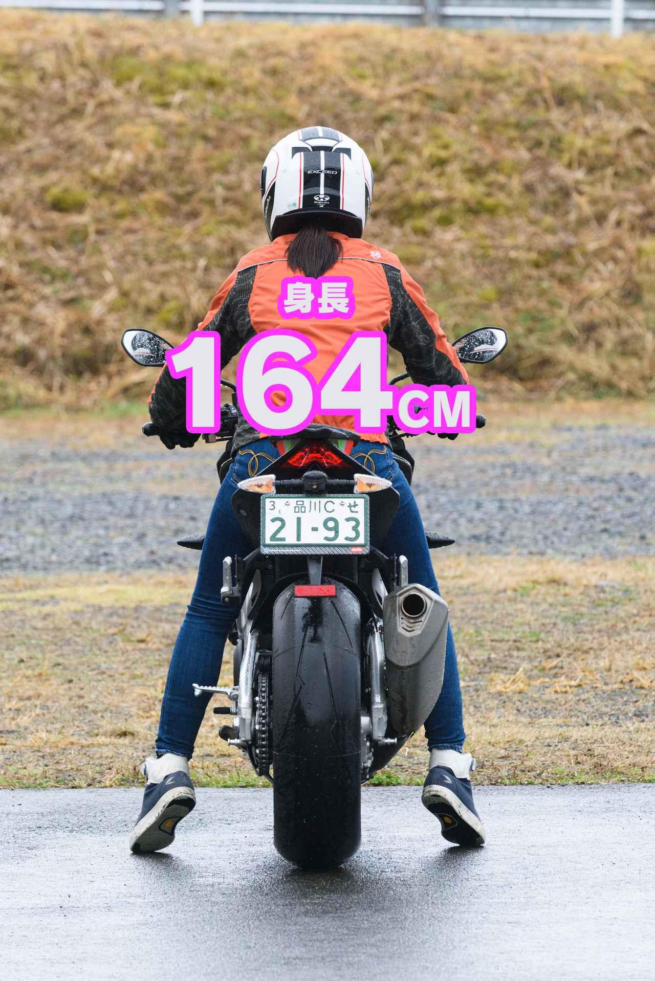 Images : 5番目の画像 - 「<動画追加>【女子部キャンツー 3/6】Aprilia「TUONO V4 1100 Factory」 × 大関さおり 編」のアルバム - webオートバイ