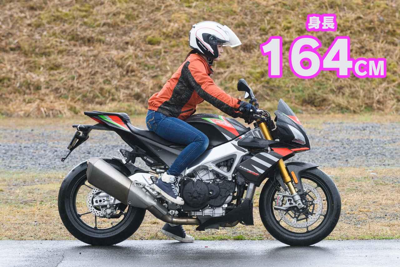 Images : 2番目の画像 - 「<動画追加>【女子部キャンツー 3/6】Aprilia「TUONO V4 1100 Factory」 × 大関さおり 編」のアルバム - webオートバイ