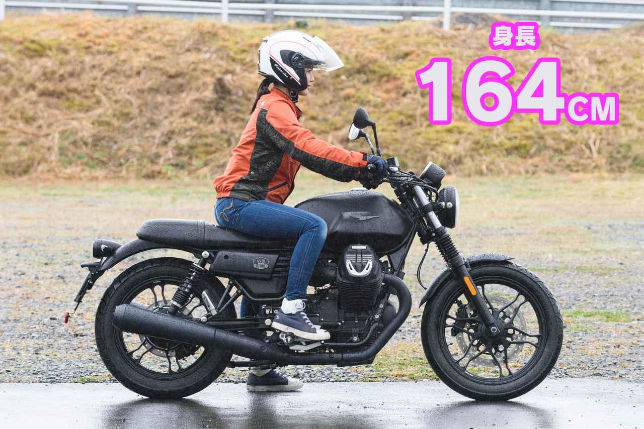 Images : 2番目の画像 - 「【女子部キャンツー1/6】MOTOGUZZI 「V7 III Stone」 × Ruriko 編」のアルバム - webオートバイ