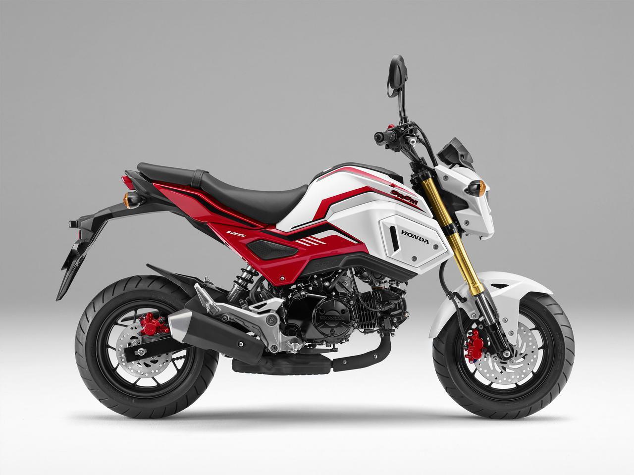 Images : 14番目の画像 - ホンダ「GROM」(2020年モデル) - webオートバイ