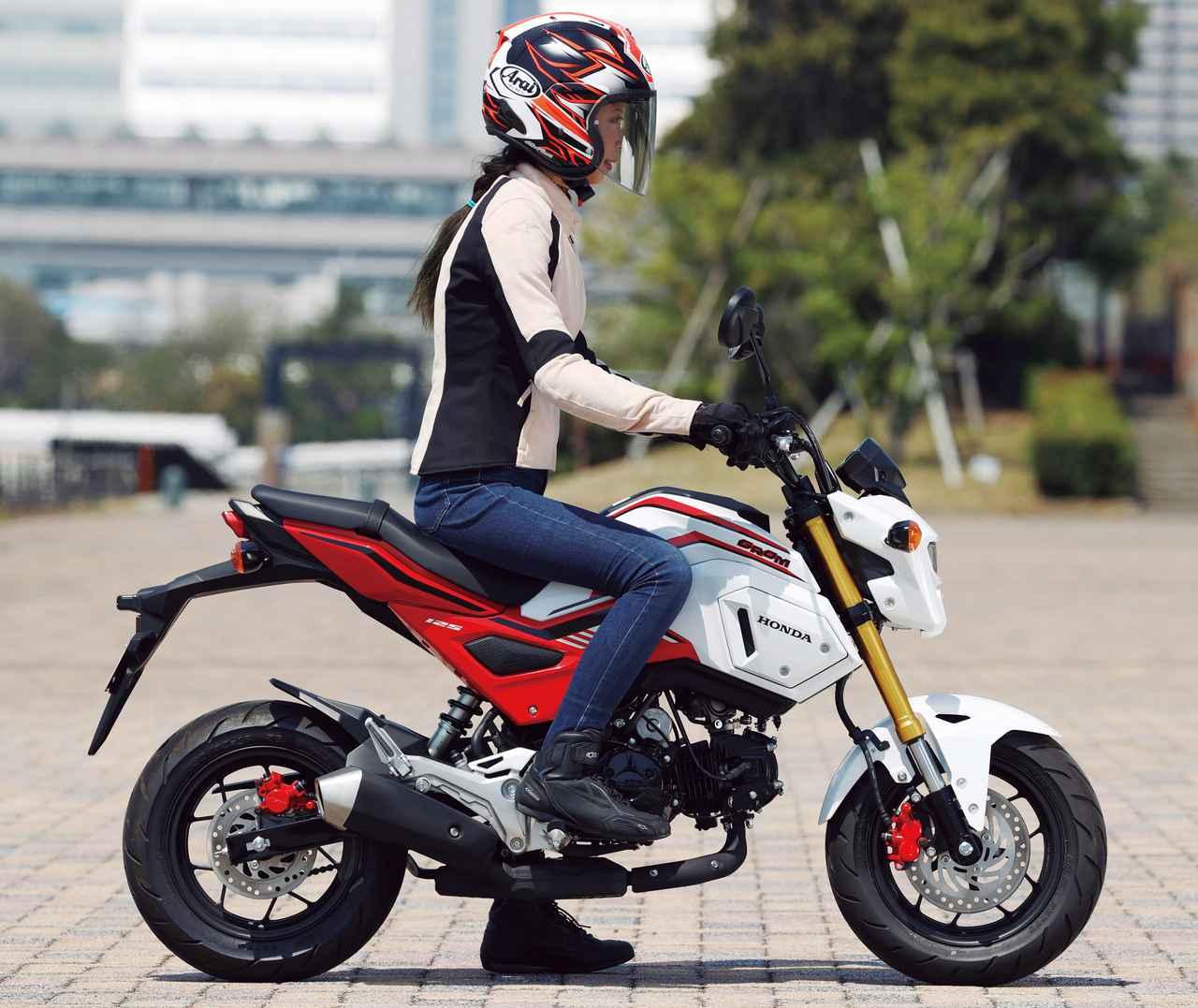 Images : 2番目の画像 - ホンダ「GROM」(2020年モデル) - webオートバイ