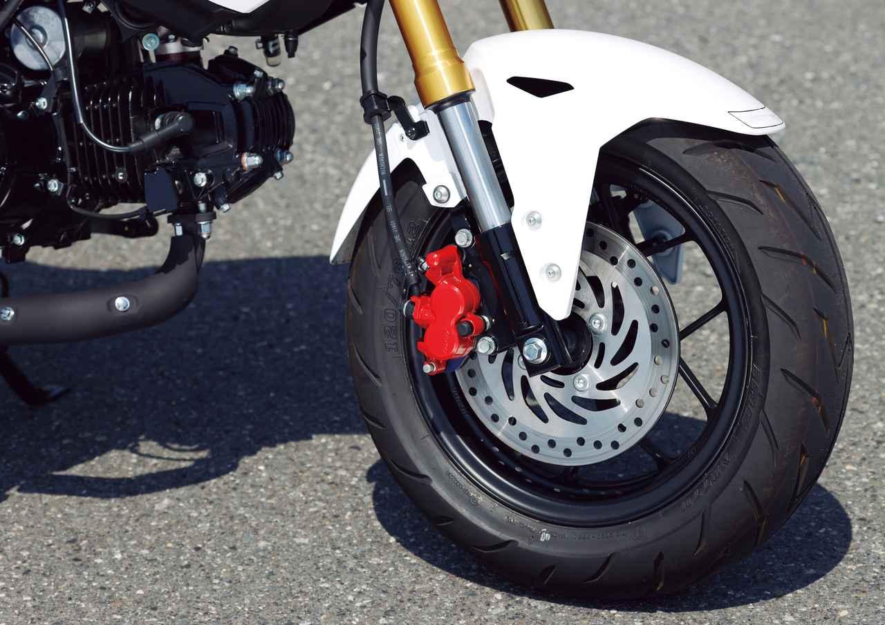 Images : 6番目の画像 - ホンダ「GROM」(2020年モデル) - webオートバイ