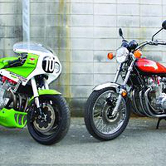 画像: Works Sports Racing