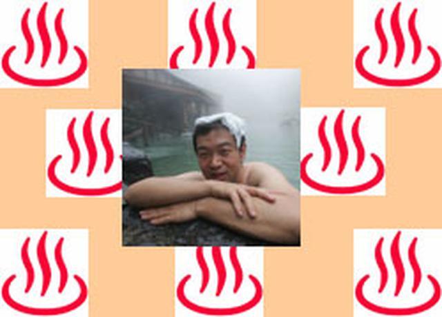 画像: 番外編「ブースカ的温泉ベスト20湯」の巻 | WEB Mr.Bike