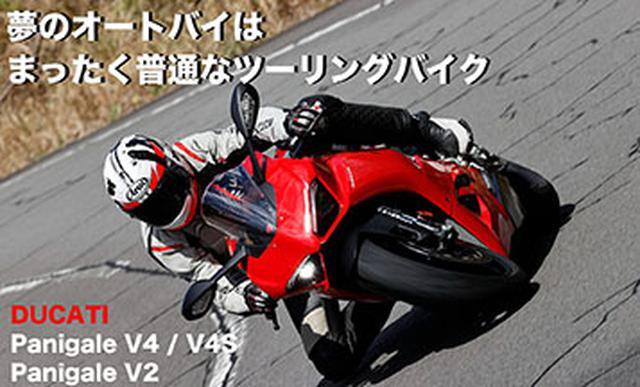 画像: WEB Mr.Bike | Web Magazine For Peoples Like a Wind.
