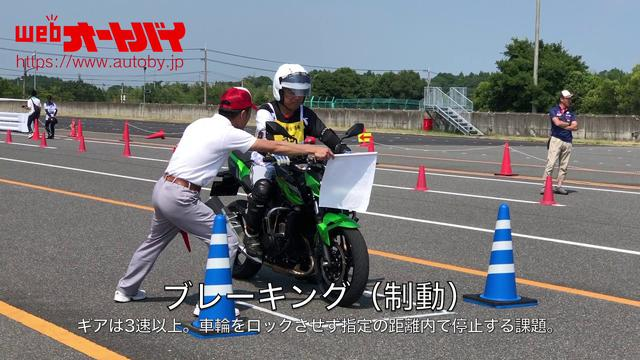 画像: 「二輪車安全運転全国大会2019」の競技内容とは? www.youtube.com