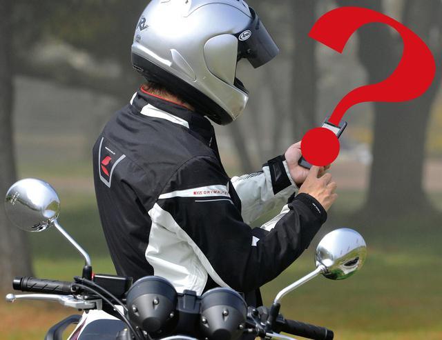 画像: バイクツーリングに役立つ無料のスマホアプリ3選 & 入れておくと旅がより楽しくなるアプリ4選 - webオートバイ