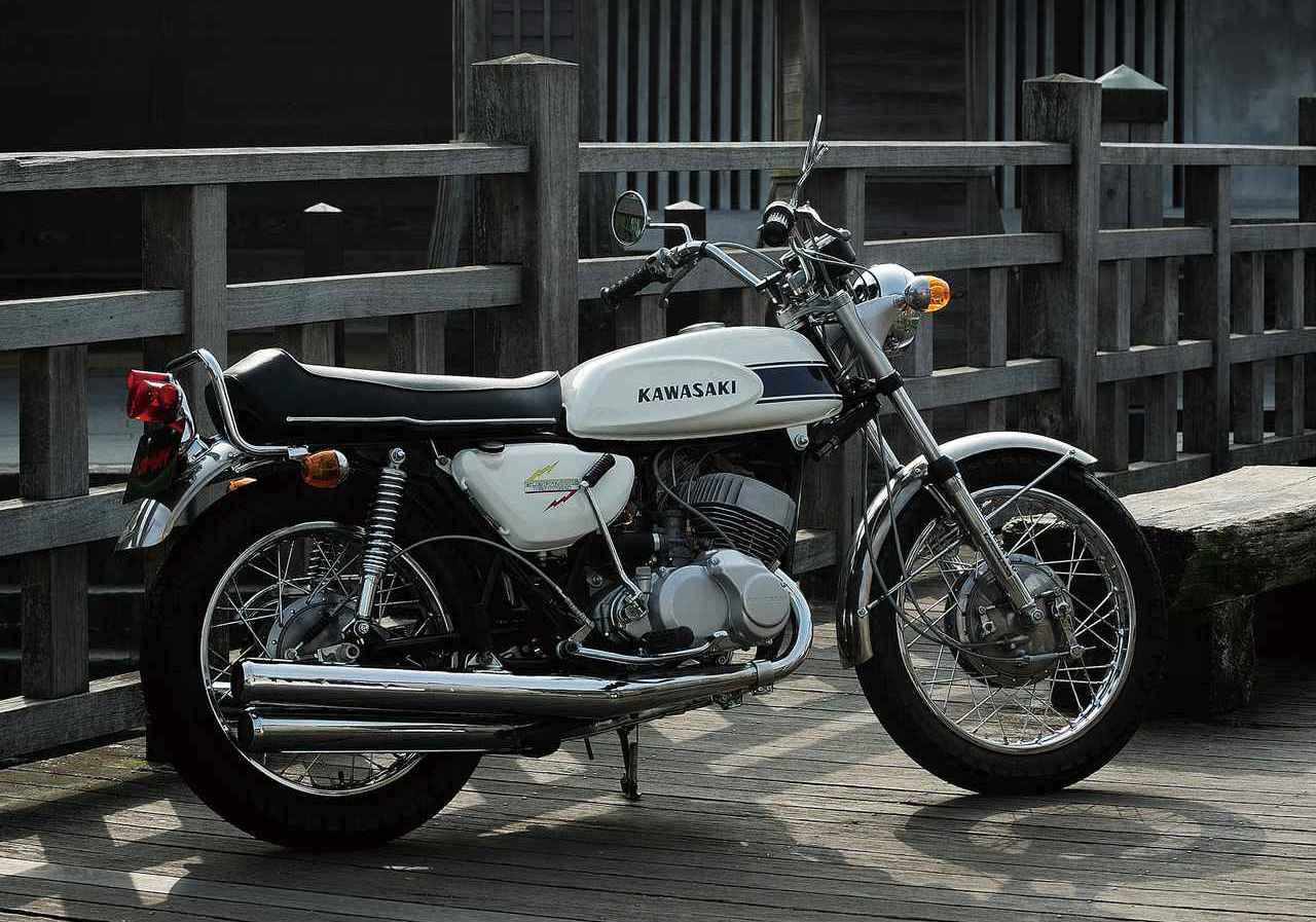 カワサキ 500SS MACH III