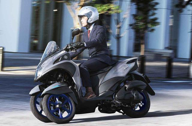 画像1: 三輪スクーター「トリシティ155 ABS」に新色が登場