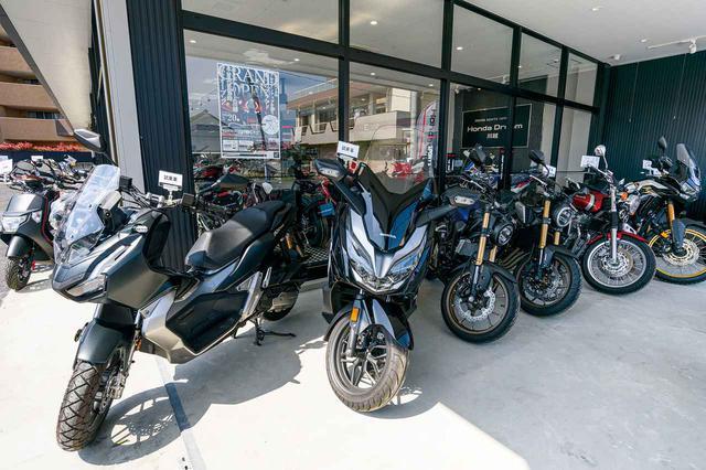 画像: 試乗車も豊富に揃えると共に、『HondaGO BIKE RENTAL』のサービスも提供しています。