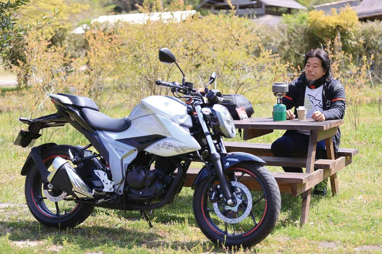 Images : 4番目の画像 - 【写真8枚】スズキ「ジクサー150」 - webオートバイ