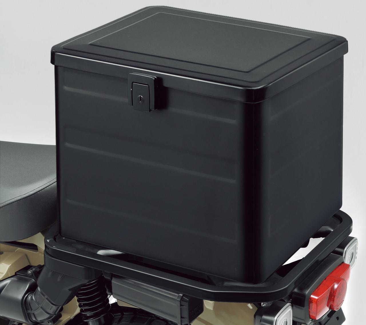 画像: ラゲージボックス(容量約39L)/ホンダ 税込9900円