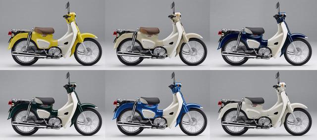 画像: ホンダ「スーパーカブ110」の2020年モデル情報|新色のイエローを追加しカラーは全6色展開、価格は据え置き、人気色アンケート実施中! - webオートバイ