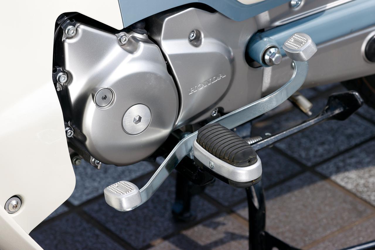 画像: カブならではのシーソー式チェンジペダルは、つま先方向に踏んでシフトアップ、カカト方向に踏んでシフトダウン。停車時のみ4速の次にニュートラルに入るロータリー式となる。