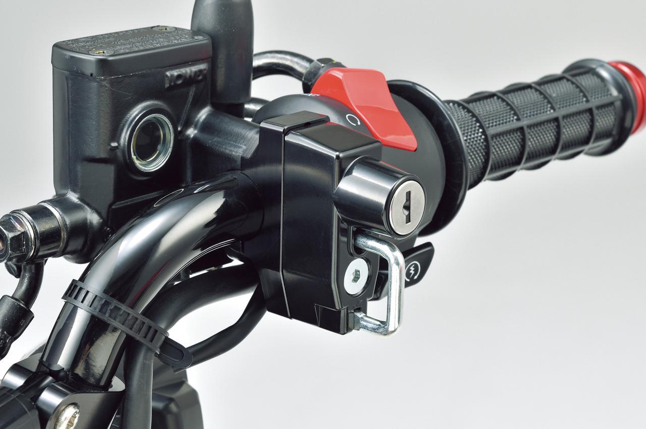 Images : 15番目の画像 - ホンダ「CT125・ハンターカブ」カスタムパーツ - webオートバイ