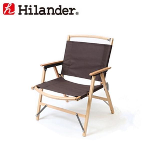 画像: Hilander(ハイランダー) ウッドフレームチェア(新仕様) HCA0261