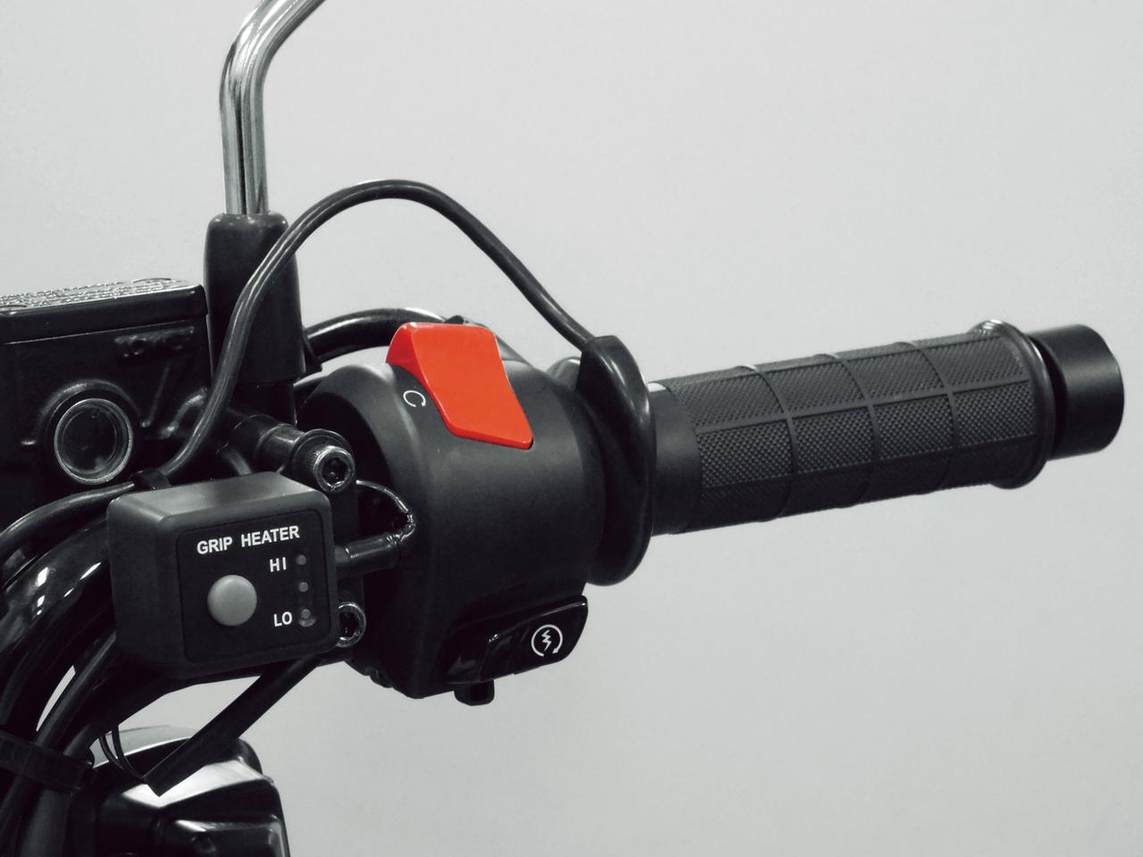 Images : 9番目の画像 - ホンダ「CT125・ハンターカブ」カスタムパーツ - webオートバイ