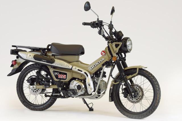 画像: Honda CT125 ハンターカブ(ノーマル車) カラー:マットフレスコブラウン