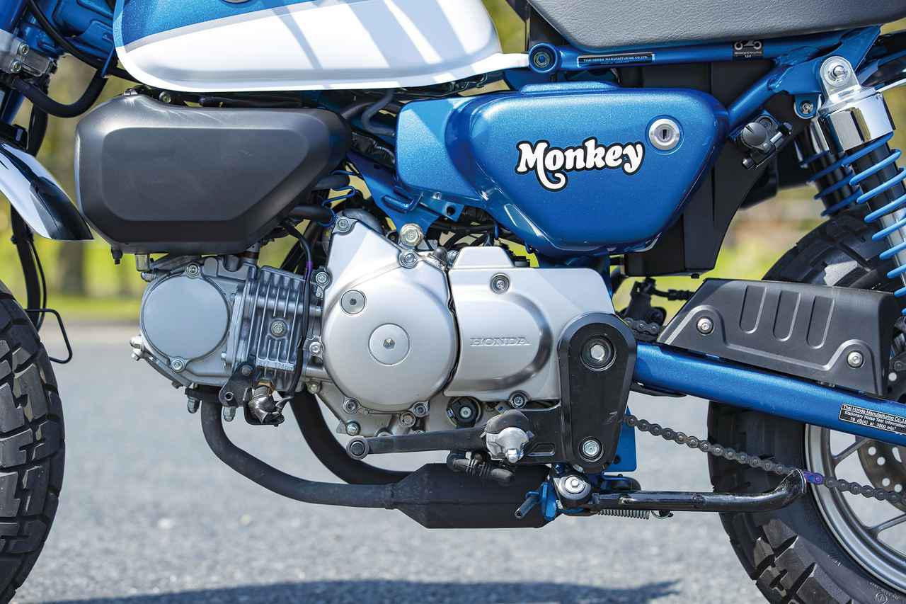 画像: FI吸気のヨコ型エンジンは、基本的にGROMと共通で、最高出力自体は低くなっているが、それを感じさせない力強さを備えている。