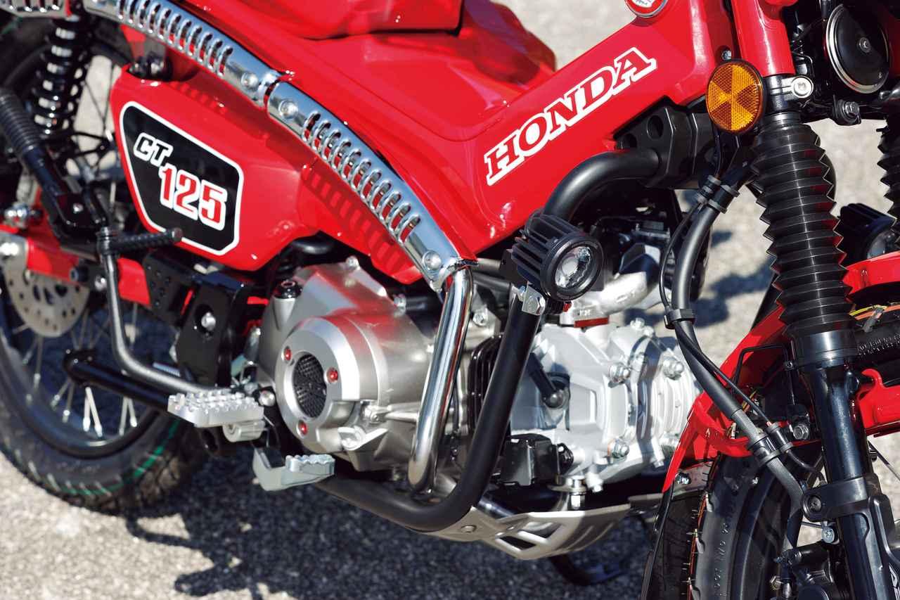 """Images : 1番目の画像 - ホンダ「CT125・ハンターカブ」CLASSIC """"CT"""" STYLE - webオートバイ"""