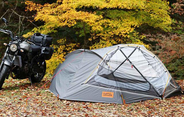 画像: ライダーのために開発された「バイクツーリング専用テント」がドッペルギャンガーから登場 - webオートバイ