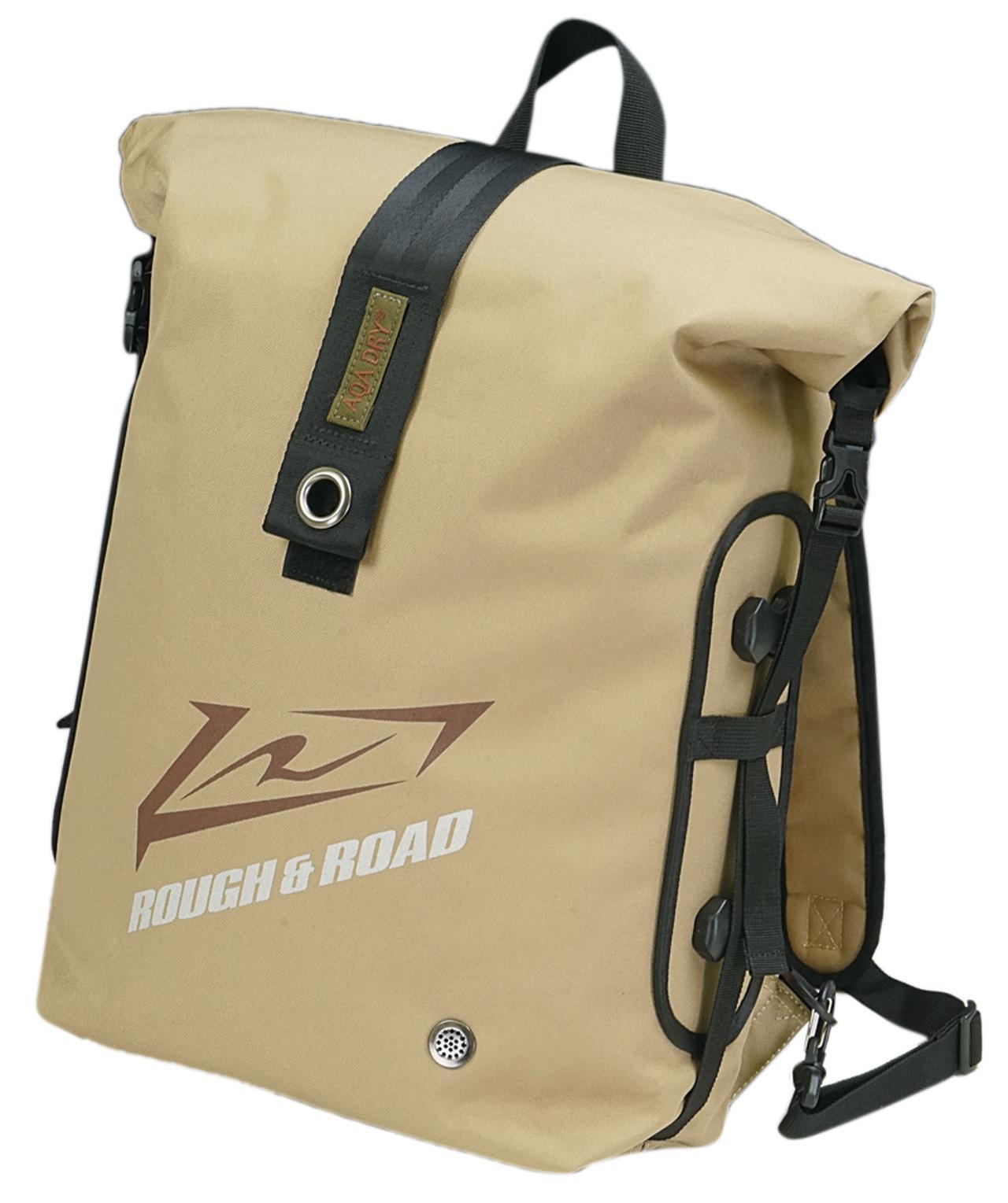 画像4: 防水リュック?防水シートバッグ?正解は両方です! コスパ良好、便利なバイク用防水バッグがラフ&ロードから新登場