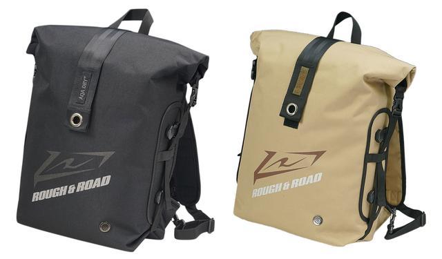 画像2: 防水リュック?防水シートバッグ?正解は両方です! コスパ良好、便利なバイク用防水バッグがラフ&ロードから新登場