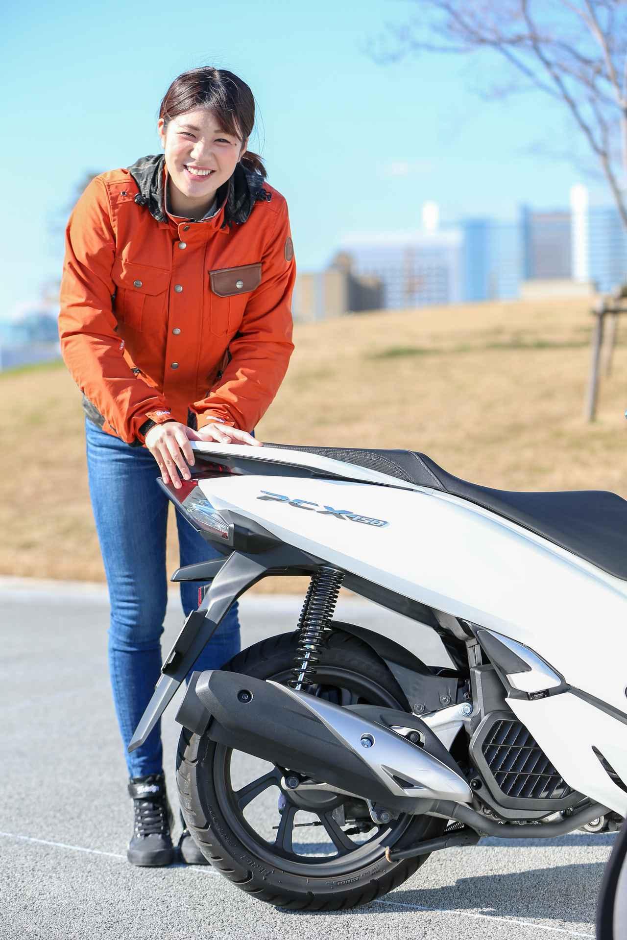 画像2: ほぼ月刊「梅本まどかとオートバイ」vol.22 ホンダ PCX150 - webオートバイ