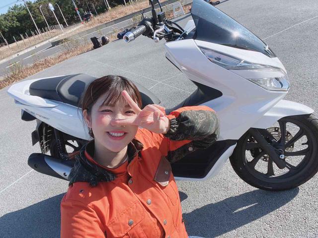 画像1: ほぼ月刊「梅本まどかとオートバイ」vol.22 ホンダ PCX150 - webオートバイ
