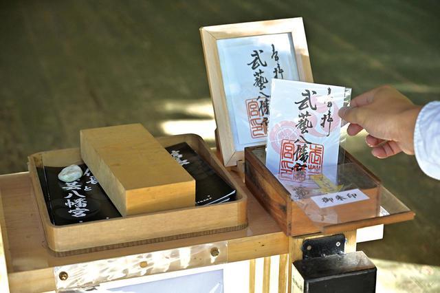 画像: 拝殿の賽銭箱の横に書き置きの御朱印と、初穂料入れが用意されているので、お金を入れ、1枚を受け取る仕組みです。