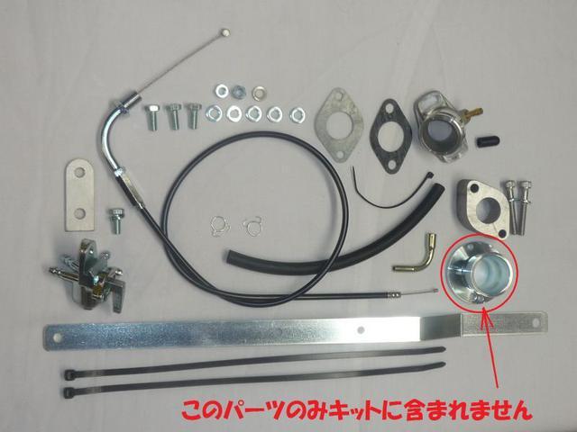 画像: カブ用ヨシムラYD-MJNキャブレター装着キット