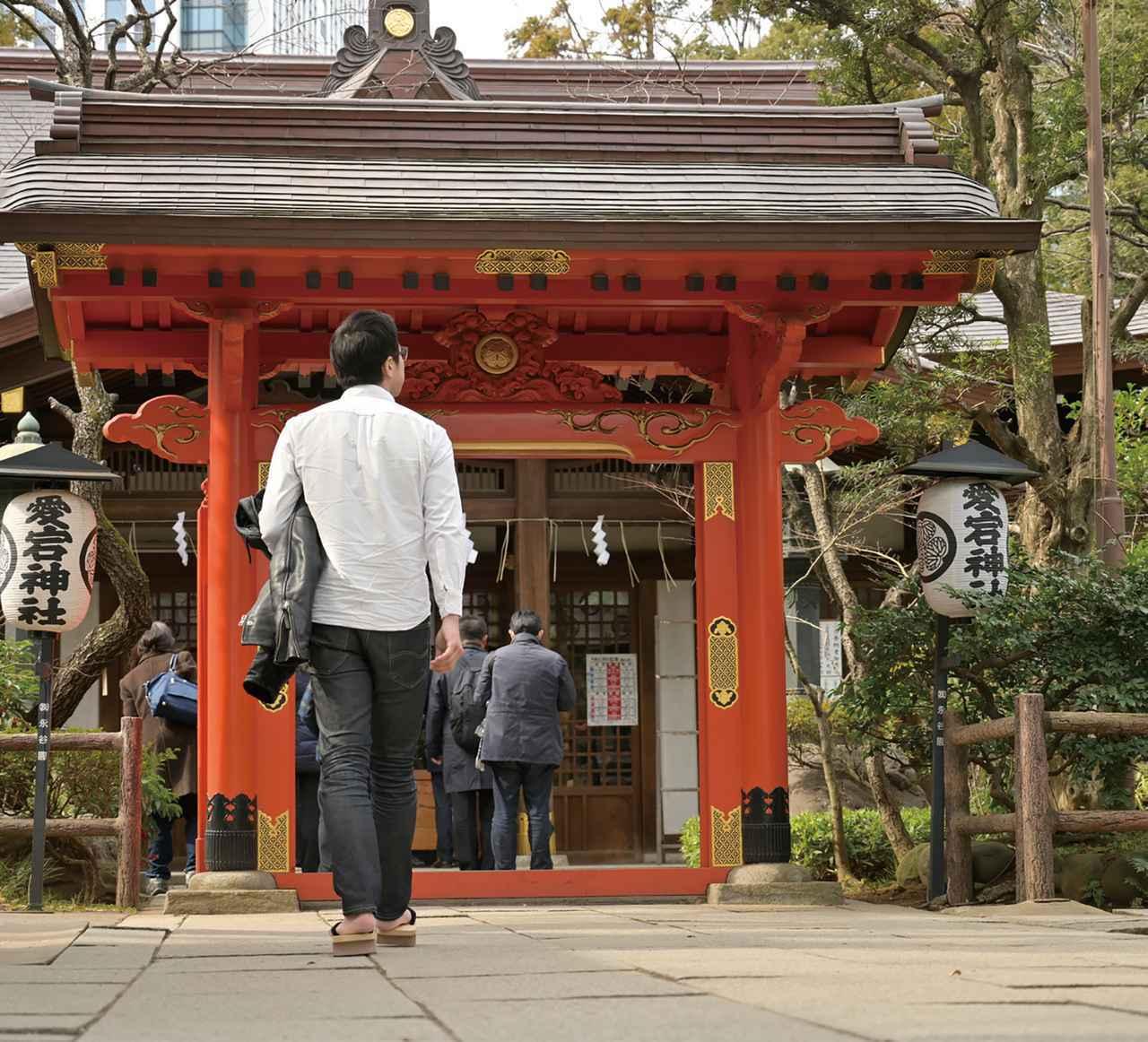 画像: 愛宕神社 東京都港区愛宕一丁目五番三号