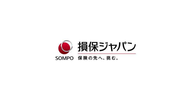画像: 【公式】損保ジャパン