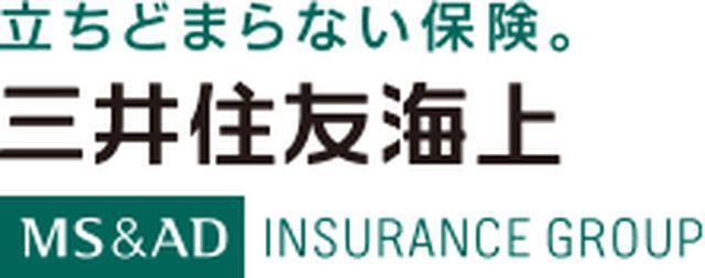 画像: 自賠責保険に関するお手続|三井住友海上