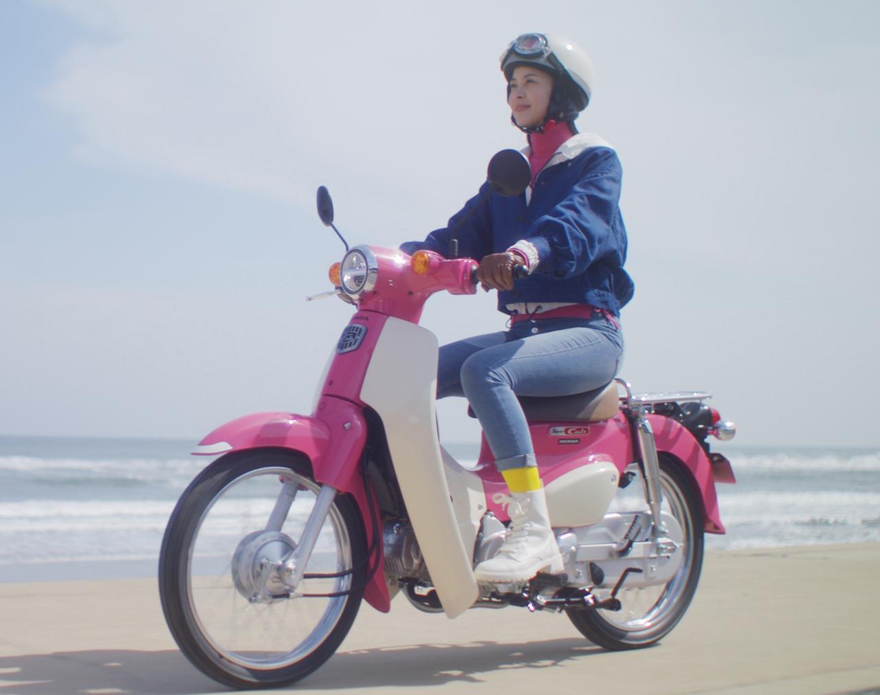 画像1: ピンクの「スーパーカブ110」でかけがえのない旅の思い出を。ホンダのレンタルバイク「HondaGO BIKE RENTAL」とは? - webオートバイ