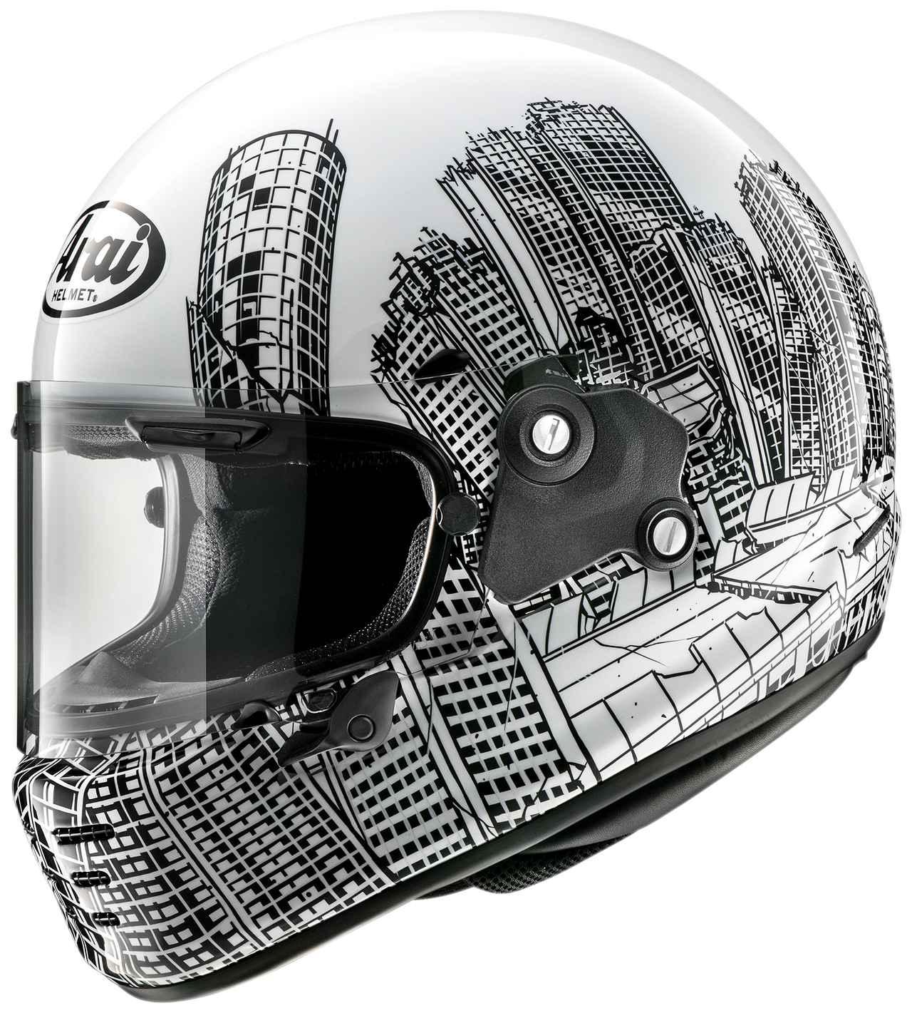 Images : 1番目の画像 - アライヘルメット「ラパイド・ネオ ロアーズ」 - webオートバイ
