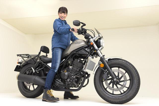 画像: 梅本まどかが、デイトナのレブル250/500用パーツをチェック! - webオートバイ