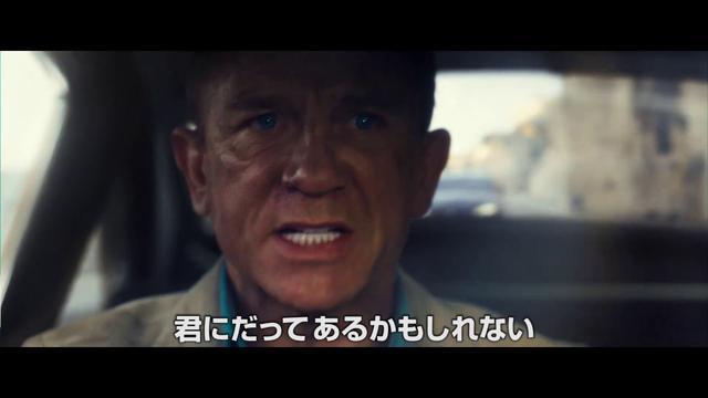 画像: 『007/ノー・タイム・トゥ・ダイ』予告 www.youtube.com