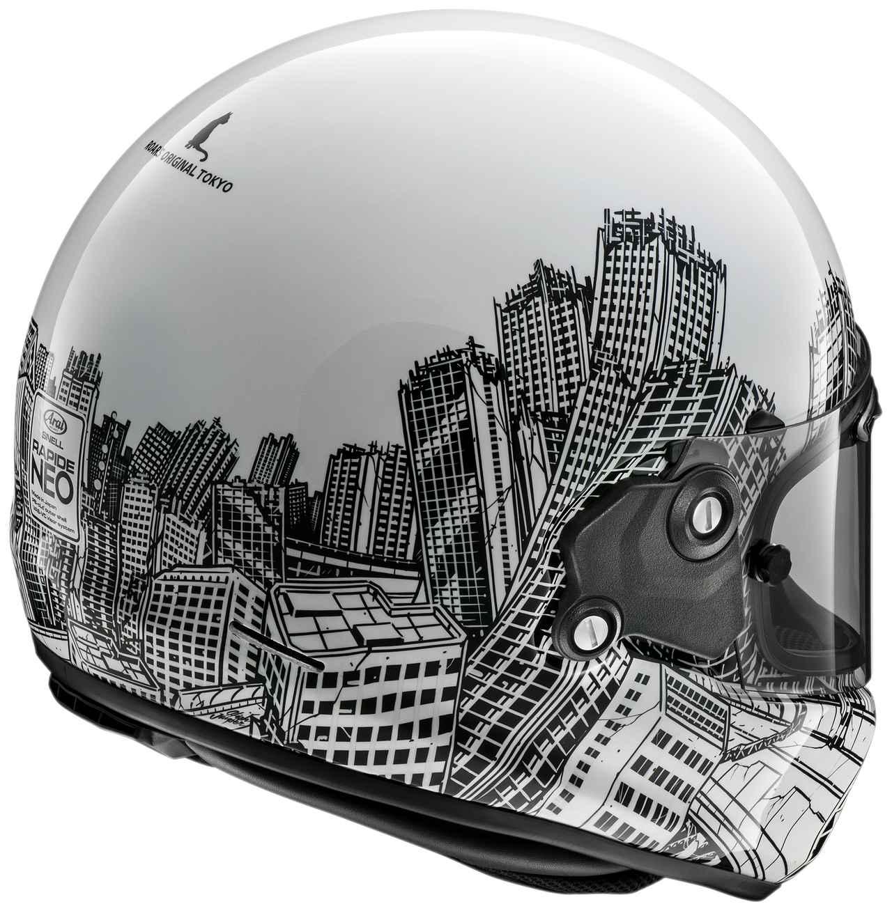 Images : 2番目の画像 - アライヘルメット「ラパイド・ネオ ロアーズ」 - webオートバイ