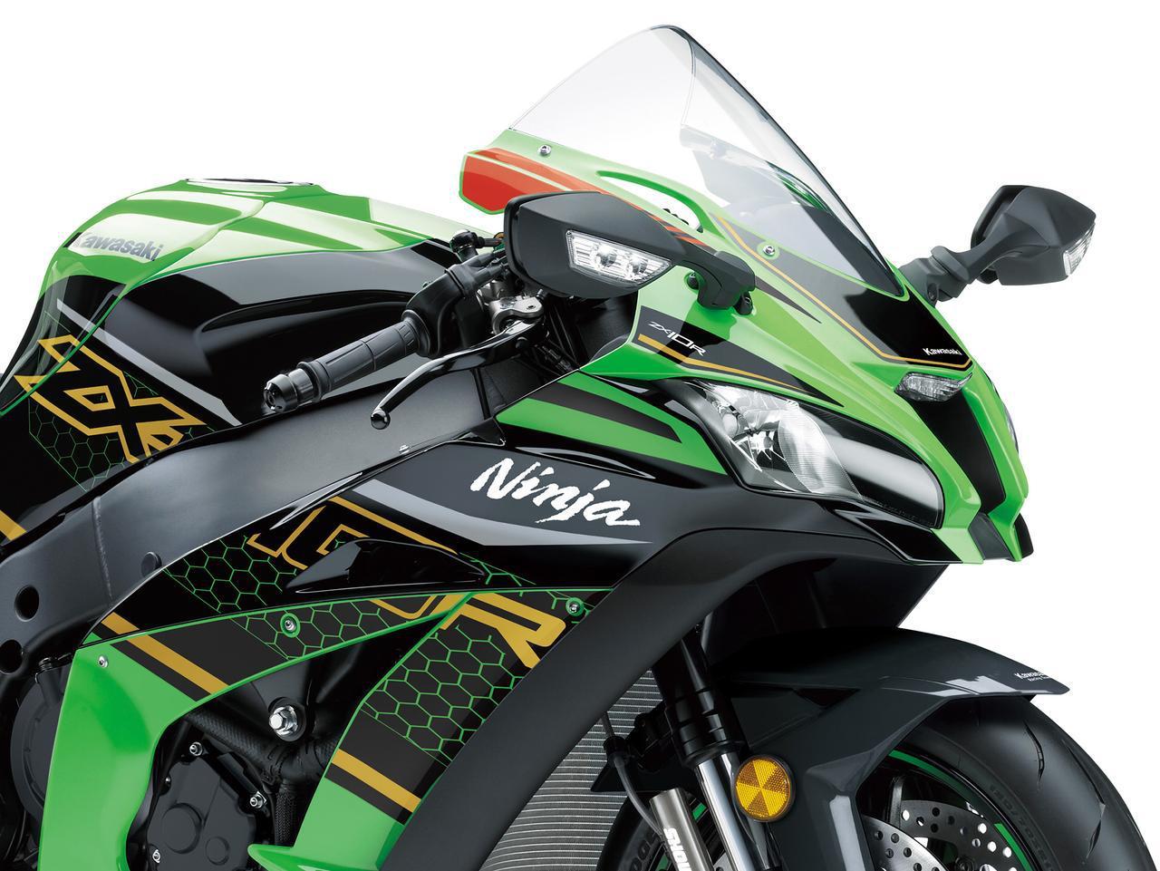 画像: カワサキ「Ninja ZX-10R KRT EDITION」の2020年モデル情報- webオートバイ