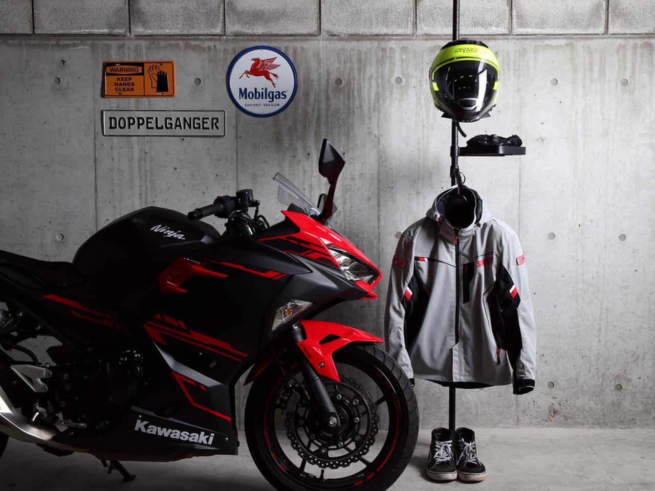 画像: DOPPELGANGER「ガレージ ワンポールラック」 写真:ドッペルギャンガー 価格:オープン
