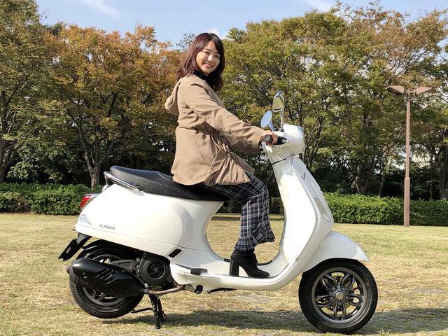 画像: 車両:Vespa LX 125 i-GET、モデル:平嶋夏海