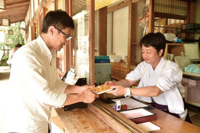 画像: 参拝後にはもちろん、社務所にて御朱印を受けました。大前神社の御朱印の他にも、足尾山神社の御朱印も受けられます。