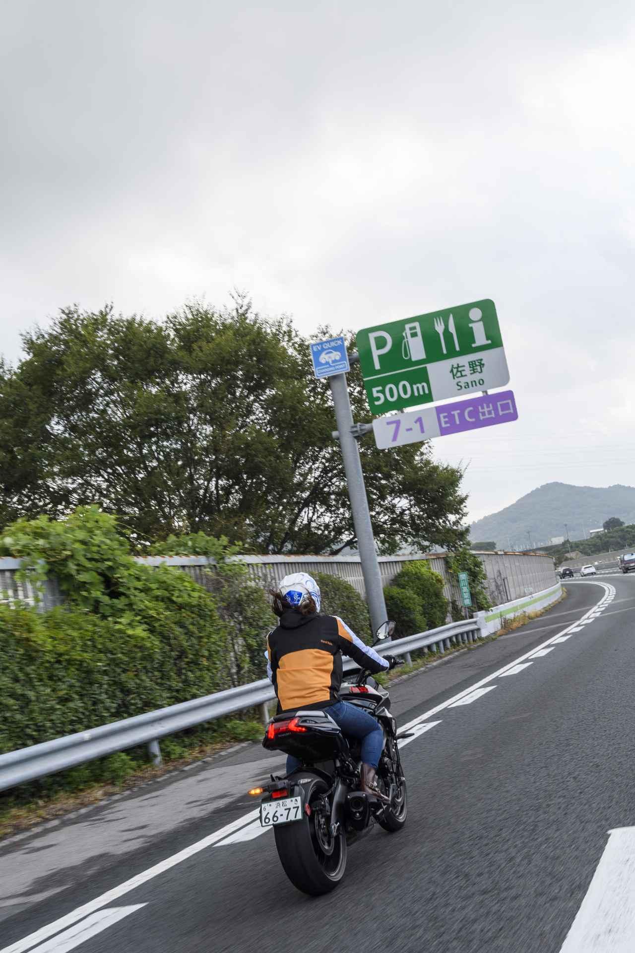 Images : 18番目の画像 - 大関さおり × スズキ「KATANA」 - LAWRENCE - Motorcycle x Cars + α = Your Life.