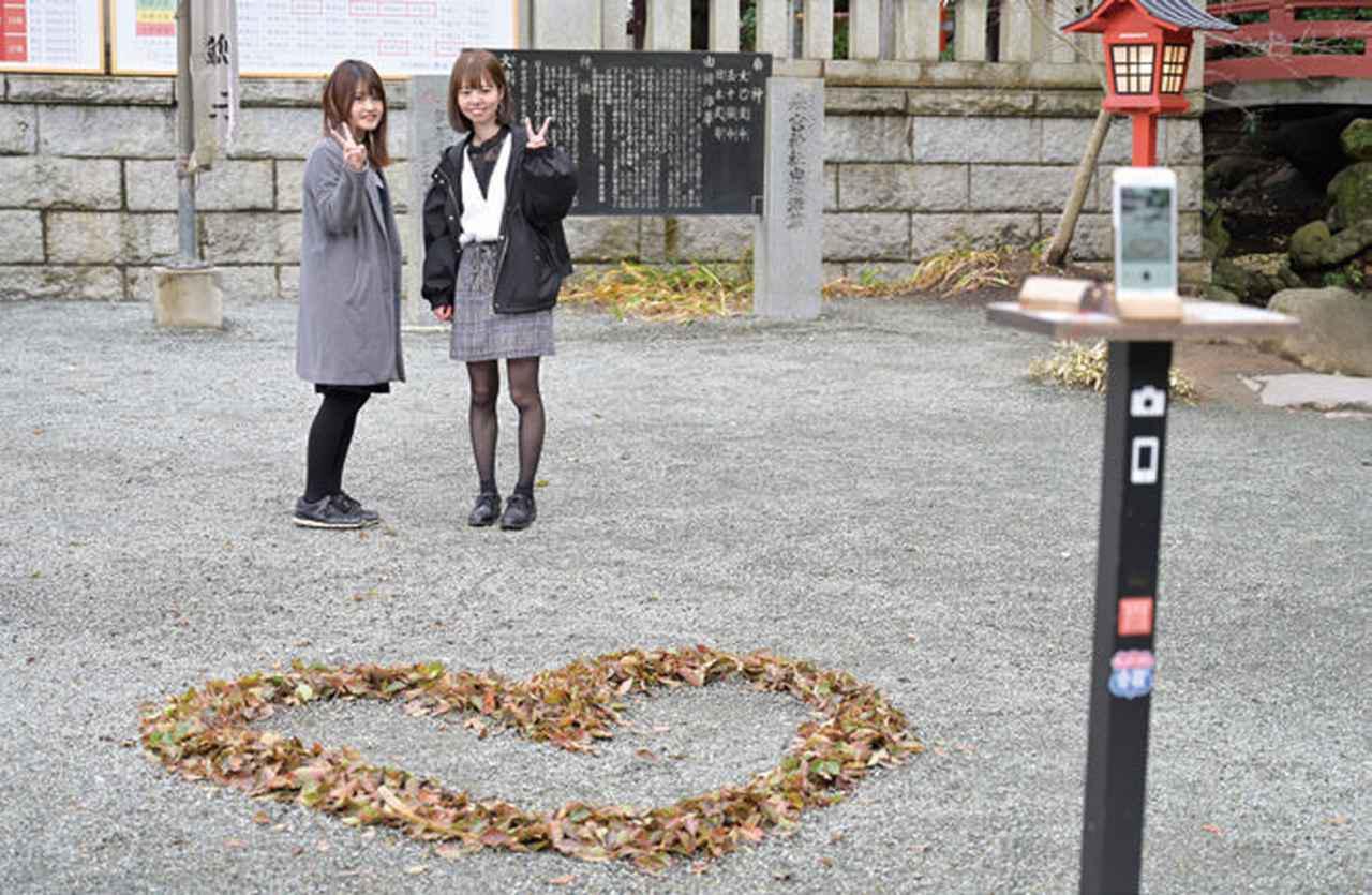 画像5: 五感で感じる神社とは? 静岡県熱海市・來宮神社の新たな取り組み/神社巡拝家・佐々木優太の「神社拝走記」【第19回】