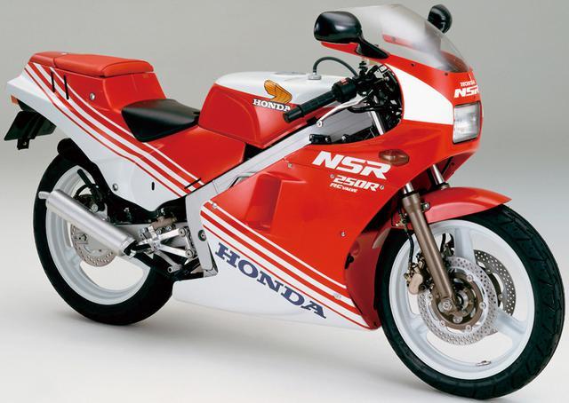 画像1: ホンダ「NSR250R」の歴史を振り返る! NSR250Rヒストリー(前編・1986-1989)