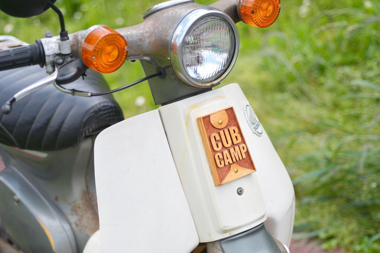 画像: スーパーカブのフロントエンブレムを自作するのだ。 - webオートバイ
