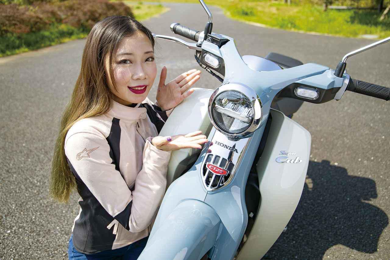 画像: 本誌スタッフでありモデル、木川田ステラ。愛車はヤマハのドラッグスタークラシックで、キャンプ女子でもある。「キャンプ好きにもスーパーカブのオーナーさん、多いんですよ」。