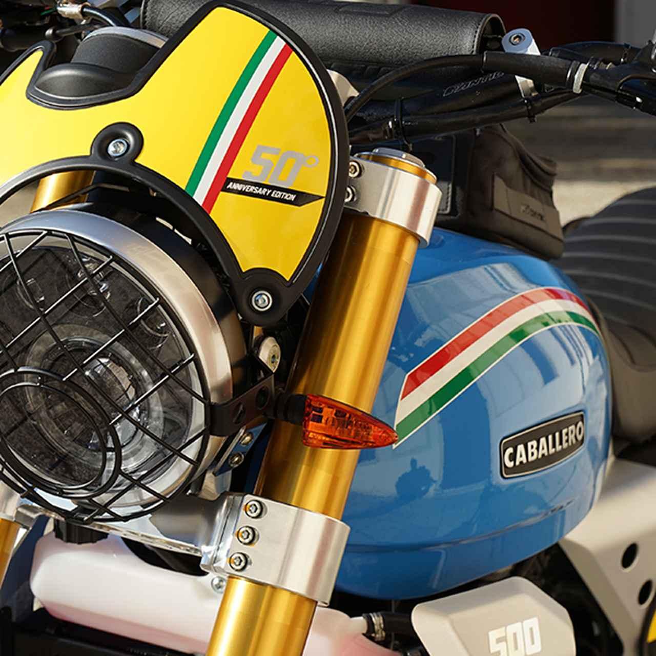 Images : 4番目の画像 - FANTIC「CABALLERO SCRAMBLER 500 ANNIVERSARY」の写真をもっと見る - webオートバイ