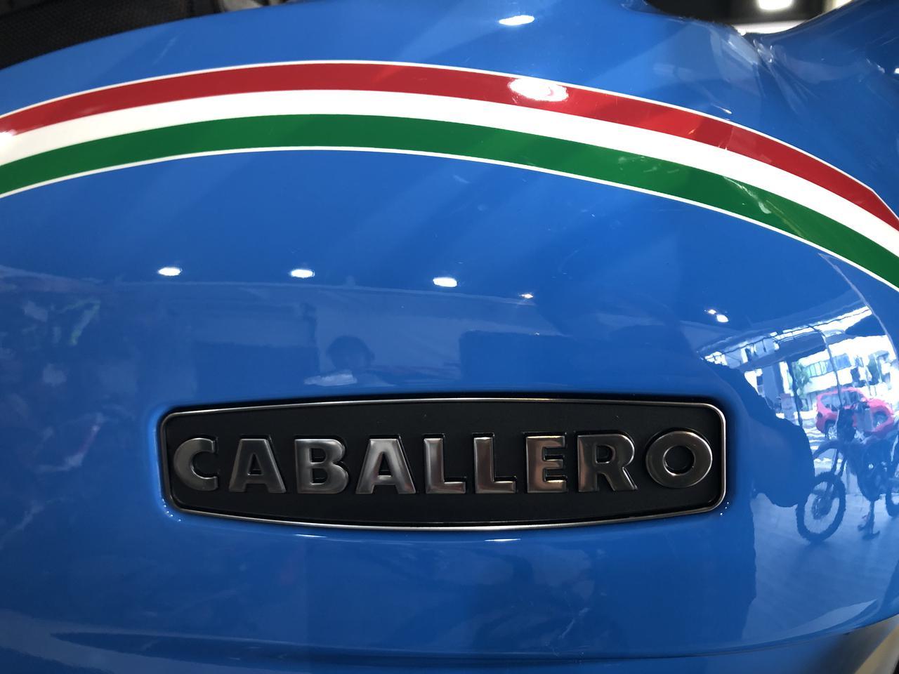 Images : 15番目の画像 - FANTIC「CABALLERO SCRAMBLER 500 ANNIVERSARY」の写真をもっと見る - webオートバイ
